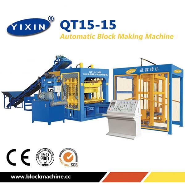 QT15-15 Mass Production Brick Machine Line in Working