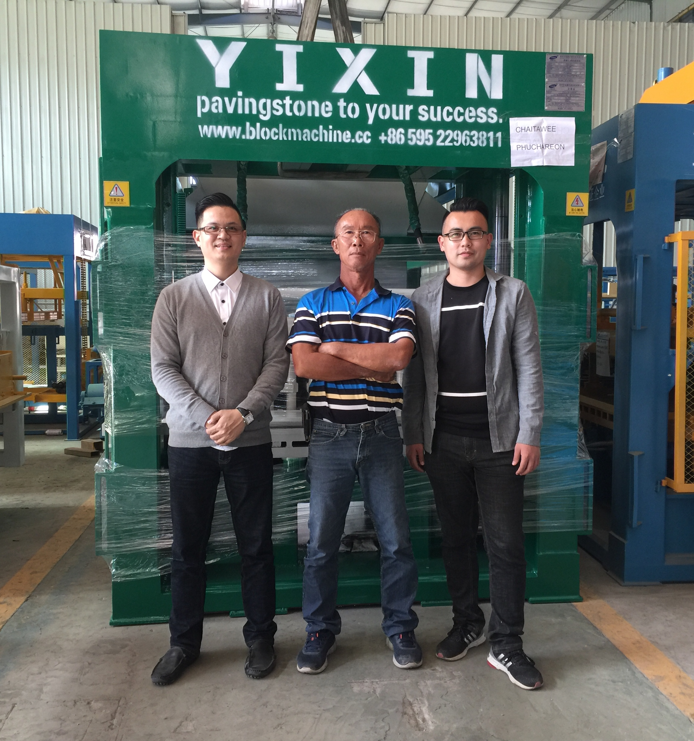 high output china QT15-15 brick machine system