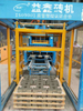Yixin QT4-15 Machine for Making Concrete Block for India Big Market